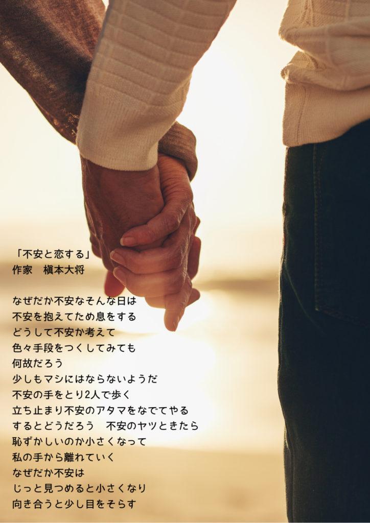 男女が手を繋いでいる画像