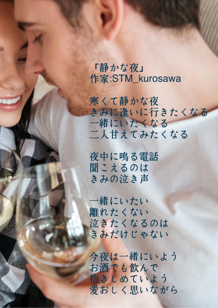 ワインで乾杯している恋人の画像