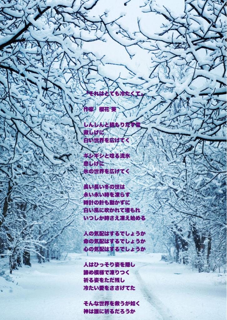 冬の並木路の画像