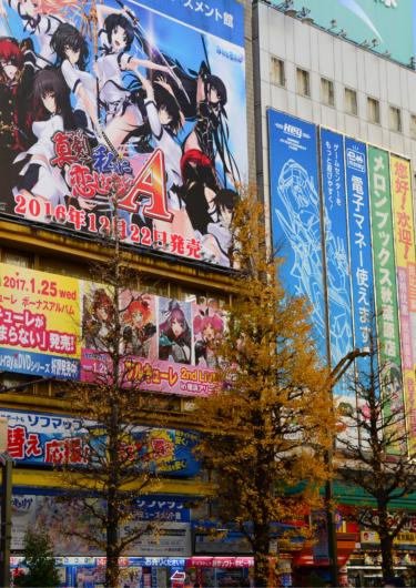 2020/12/19修行祭り1日目『心残り』・・・加藤利男
