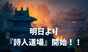 夕日の当たる寺の画像