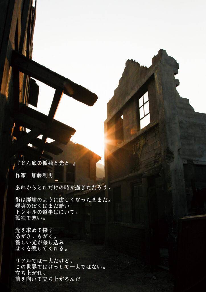廃墟の画像